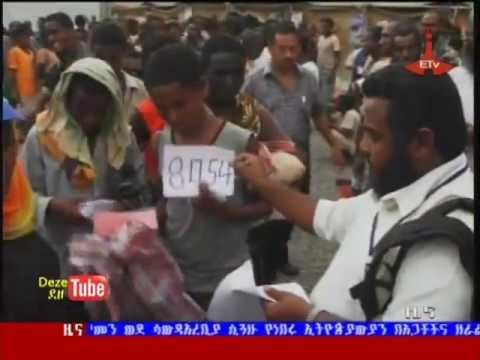 Ethiopian's Immigration to Arab Countries through the Yemeni Border - Most Dangerous Journey -