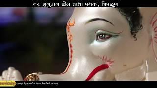 Gambar cover Jay Hanuman Dhol-Tasha Pathak Chiplun