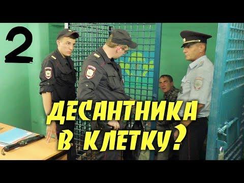 Целый отдел полиции