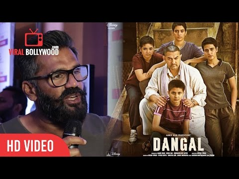 Suniel Shetty Reaction on Dangal Storm in China | Dangal Crossing 1000 Crores