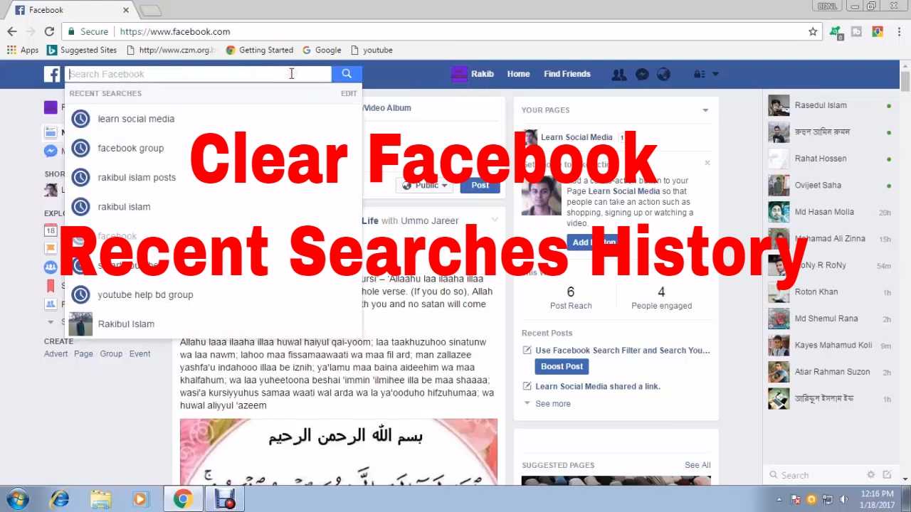 How To Clear/Remove/Delete Recent Searches History On