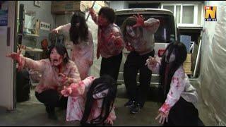 Coronavirus not scary enough? Meet Tokyo's zombies