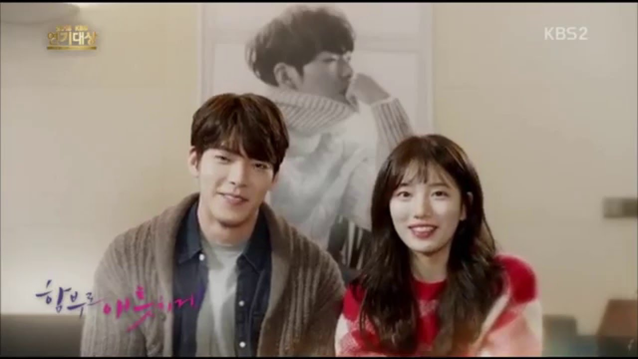 任意依戀 Uncontrollably Fond 線上看