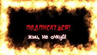 3 в 1. Трейлер заставок канала GOPachki