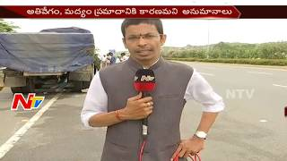 Actor Bharath Raju Passed Away    Police Speaks About Accident    NTV