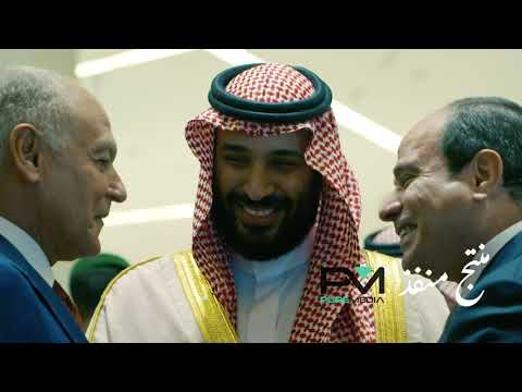 Rashed Al Majed ... Haza Mohammed   راشد الماجد ... هذا محمد