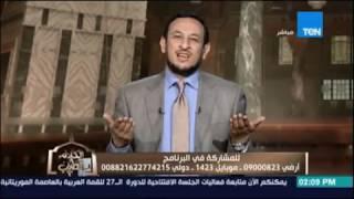 الكلام الطيب | المثل 54 في القرآن من سورة الجمعة 5  - 25 يوليو
