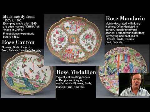 Identifying Rose Canton, Medallion Or Mandarin, The Basics For New Collectors