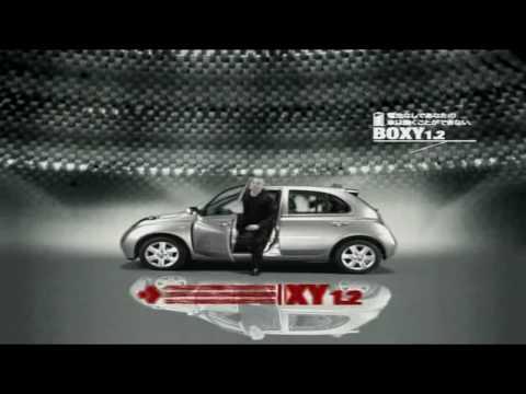 Pet Shop Boys - Flamboyant [HD]