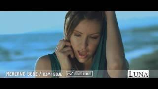 Neverne Bebe - Uzmi boje [OFFICIAL HIGH DEFINITION VIDEO]