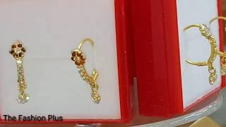 Small gold hoop earrings designs