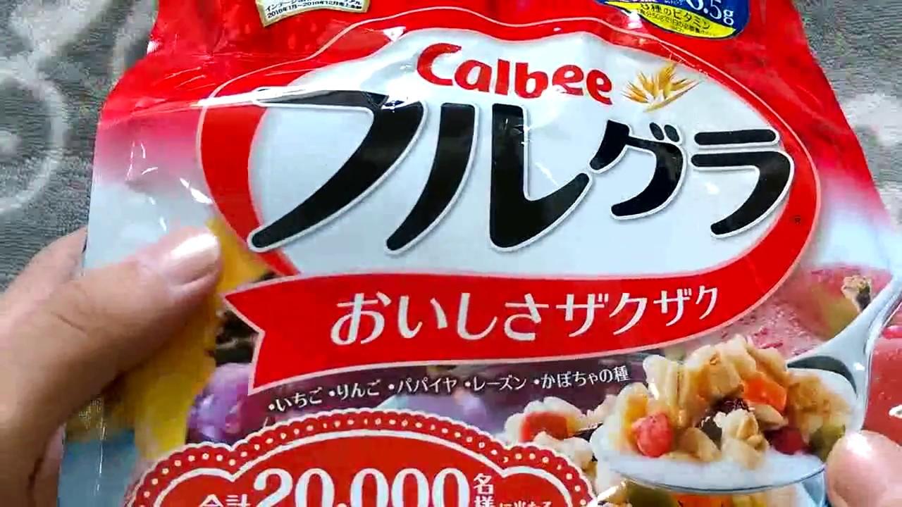 Ngũ Cốc Dinh Dưỡng Calbee Từ Nhật Bản
