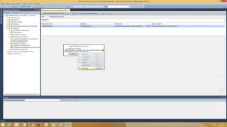 видео 1С 8.3 : Регламентные операции на уровне субд для MS SQL Server, Оптимизация работы
