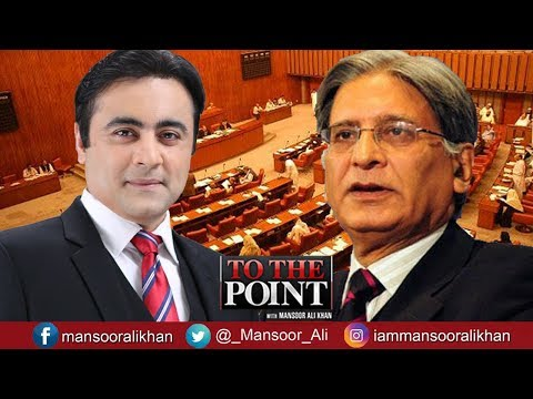 To The Point With Mansoor Ali Khan - 24 September 2017   Express News