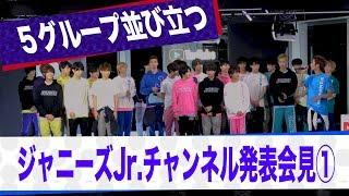 チャンネルオープン前日の2018年3月20日にYouTube Space Tokyoで行われ...