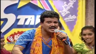 Gal Gal Sappulla Gajulu Testane Song | Telangana Folk Songs | Dhoom Thadaka | V6 News