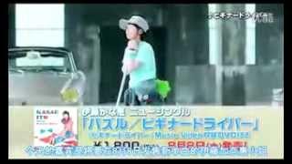 伊藤かな恵 ナレーター : 金元寿子 アニソンぷらす.