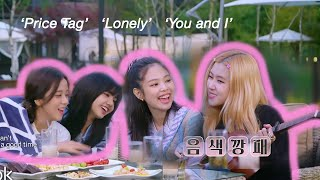 BLACKPINK singing 2NE1's 'LONELY,'  'PRICE TAG,' and 'YOU AND I'