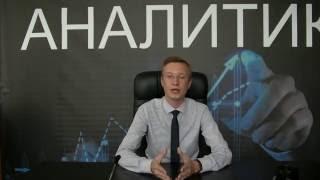 Анатолий Десятов