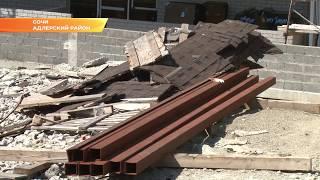 Еще один незаконный дом в Сочи будет снесен. Новости Эфкате