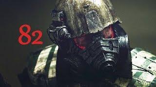 Fallout 4 Часть 82 - Ситуация с Хэнкоком и новые компаньоны