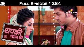 Thapki Pyar Ki - 15th April 2016 - थपकी प्यार की - Full Episode (HD)