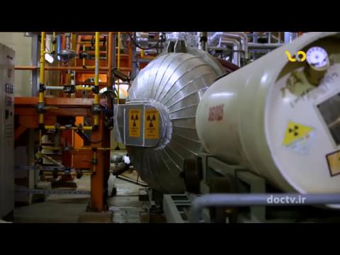 Iran Uranium dioxide & Zirconium Production Plant (ZPP) دي اكسيد اورانيوم و زيركونيوم سوخت هسته اي