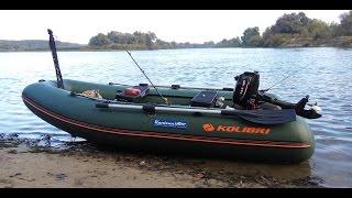 Перезагрузка: Новая лодка - Kolibri KM 300 DL