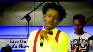 Esubalew Mare Mare Live on Seifu on EBS TV Program