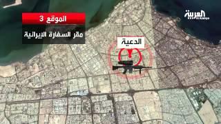 مواقع لقاءات خلية إيران في الكويت