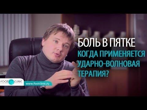 Шпаргалки (шпора) по Истории России