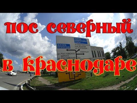 квартиры в северном поселке москва новостройки