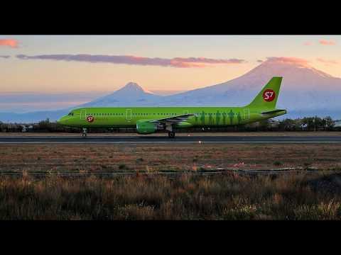 Yerevan Zvartnots Int'l Airport