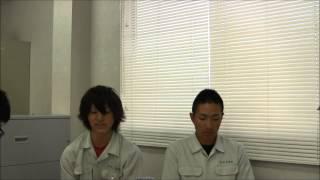 お仕事探検記~リアスノート 第5回岩手工業 新沼さん、富澤さん