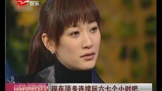 李小冉Li Xiaoran否认闪婚  老公徐佳宁原是男闺蜜