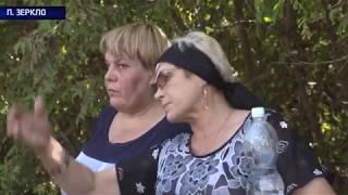 видео Оренбургские пенсионеры утонули в собственном доме