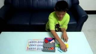 Cubic code