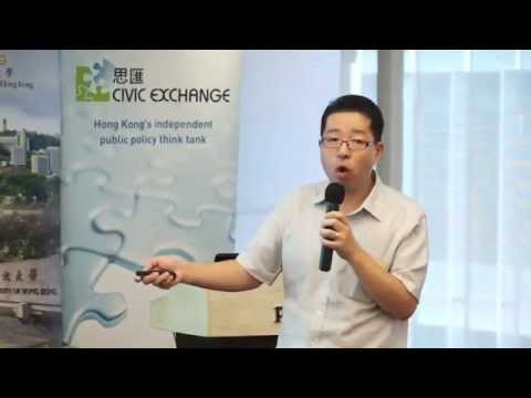 Climate Change and the Asian Monsoon - Dr. Harry F. Lee, The University of Hong Kong