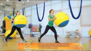 Зарядка с KADORR Fitness. Упражнения с фитболом. Урок 1