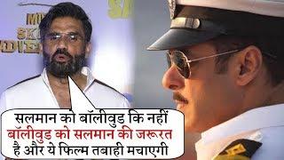 Sunil Shetty Very Excited For Salman Khan39s Bharat Movie  Nawazuddin Siddiqui Himesh Reshammiya