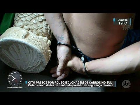 Oito pessoas são presas por roubo e clonagem de veículos no Sul do país | SBT Brasil (27/11/17)