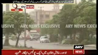 Ahmadiyya Mosque Under Attack 28th may 10