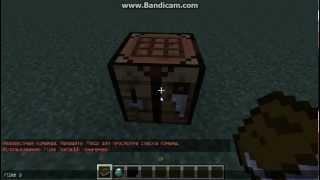 Как сделать стол зачарования в Minecraft.(палец вверх ! если понравилось или стало полезным ., 2013-01-03T13:49:24.000Z)