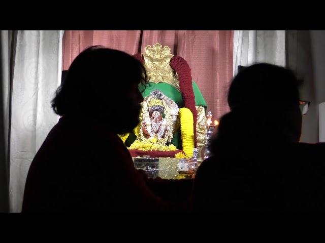 Ayyappa Swami Abhishekam, Padi Poooja | January 16, 2021