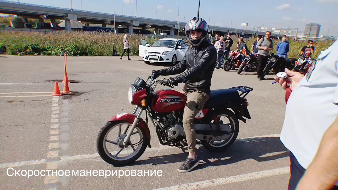 Экзамен на категорию А в Косино (Москва, ул Большая Косинская, 1Б) сентябрь 2019 года.