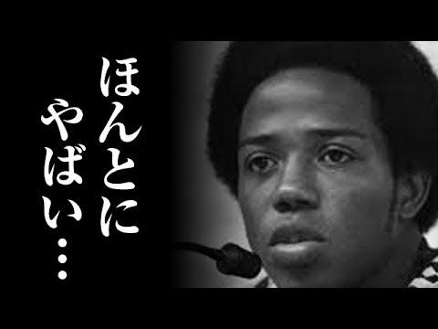 サッカー日本代表コロンビア戦で一発退場のサンチェス選手の命がガチでヤバイ事に…
