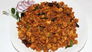 Nalla Ruchi I Ep 58 Veal Ularthiyathu & Chicken Thoran Recipe I Mazhavil Manorama
