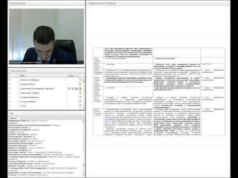 Вебинар: Изменения в закон  Об оценочной деятельности в РФ