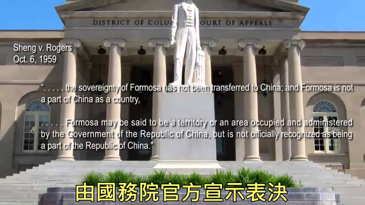 venice appeals court upheld - 1024×512