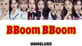 Gambar cover BBoom BBoom(뿜뿜)-MOMOLAND【日本語字幕/かなるび/歌詞】